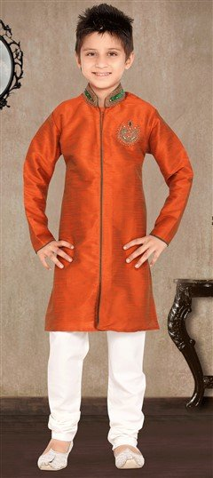 Kids Wear Sherwani