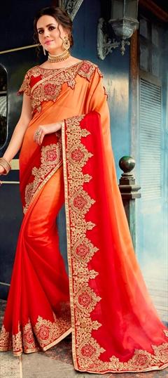 Premium Silk Sarees