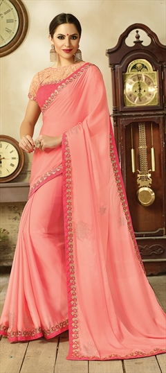 EID Collection Saree