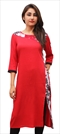 1529601: Casual Red and Maroon color Kurti in Rayon fabric with Printed work